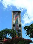 Hilton Hawaiian Villiage: the Rainbow Tower