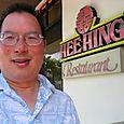 TONO at Hee Hing restaurant 8-5-2011