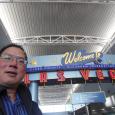 2016: At the Las Vegas Airport