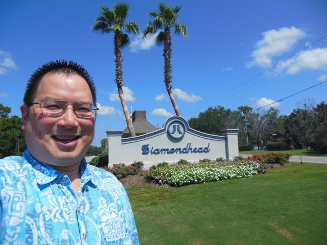 2014 picture in Diamond Head, MS