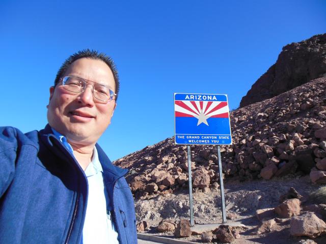 2016: At the Arizona sign at Hoover Dam